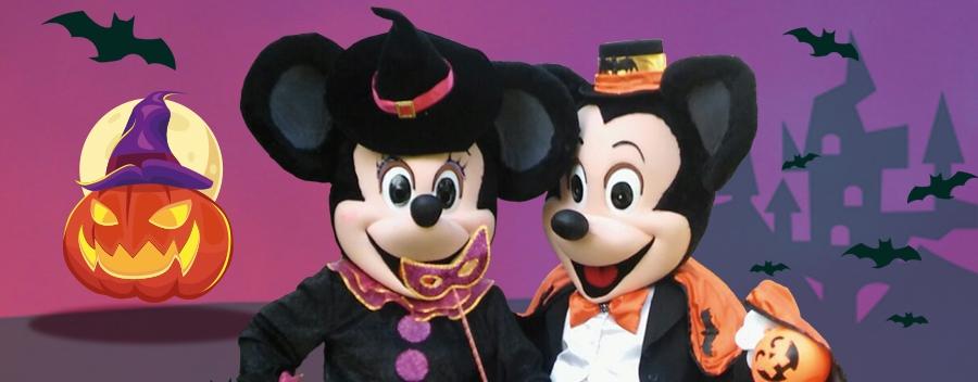 Halloween con Mickey y Minnie